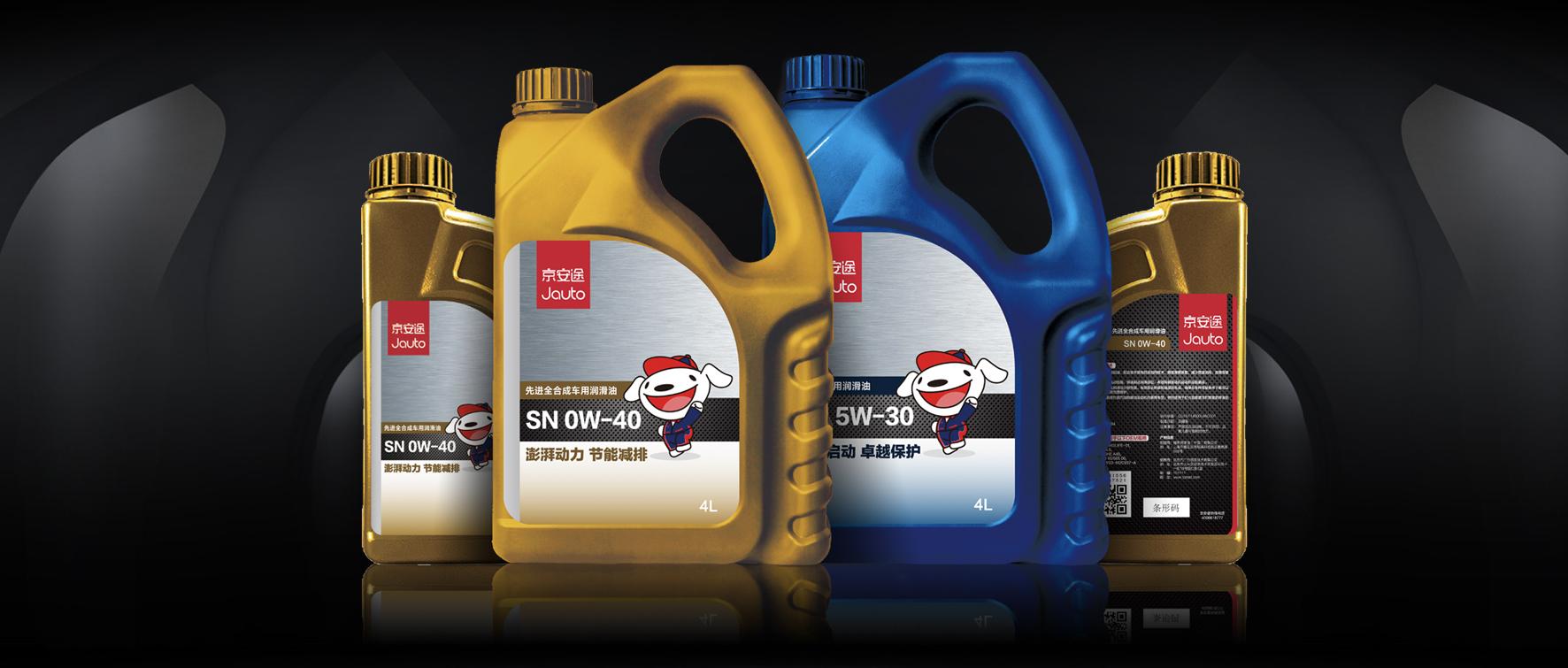 汽車潤滑油小常識