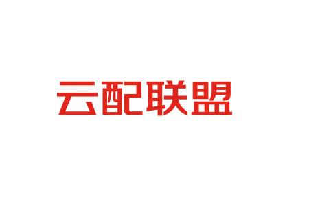 京東云配聯盟-公開市場-下單支付流程